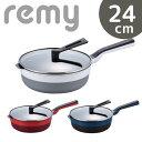 【remy/レミー】レミパンプラス 24cm RHF-301.302.303【レッド/ネイビー/ホワイト】【平野レミ/フライパン/IH対応/1…