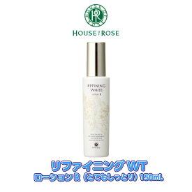 リファイニングホワイトローション R(とてもしっとり) 150mL【ハウスオブローゼ】【HOUSE OF ROSE】【楽ギフ_包装】