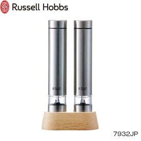 【送料無料】Russell Hobbs ラッセルホブス電動ペッパーミル ソルト&ペッパー ミニ7932JP (2本入り)[ミニサイズ][ギフト包装・のし紙・手提げ袋 無料!ご希望のお客様は備考欄よりご指示下さい。]