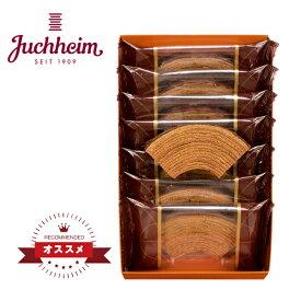 【7月中ポイント2倍】ユーハイム リーベスバウム チョコレート7個入り LPC-10【ギフト包装・のし紙・手提げ袋無料!】【JUCHHEIM/洋菓子ギフト/バウムクーヘン/バームクーヘン】【内祝/御祝におすすめです】