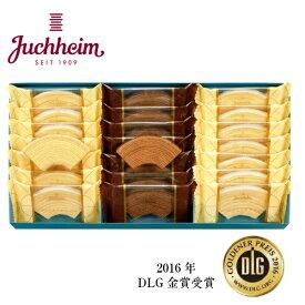 ユーハイム リーベスバウム オリジナル-チョコレート21個入り LPA-30【7月中ポイント2倍】