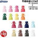 LS162 ラッピング 巾着袋 リボン付き 透明 1セット100枚 120W×140/200H |リボン付き ラッピング用品 ギフト バッグ …