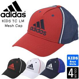アディダス adidas キッズ キャップ 帽子 子供 男の子 女の子 日よけ 熱中症対策 スポーツ サッカー 紫外線対策 日焼け対策 ADIDAS
