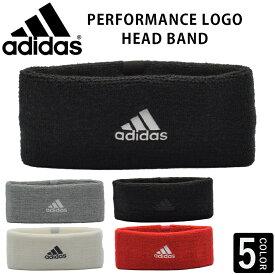 ヘッドバンド アディダス adidas ヘアバンド メンズ レディース ランニング ジョギング ヨガ スポーツ ブランド ADIDAS
