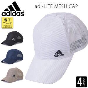 アディダス adidas メッシュキャップ 帽子 キャップ メッシュ ブランド スポーツ ADIDAS サイズ調整可能