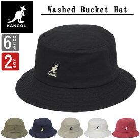 カンゴール KANGOL バケット ハット ロゴ 帽子 WASHED BUCKET HAT ロゴハット LOGO CAP アメカジ ブランド ウォッシュ キャップ kangol