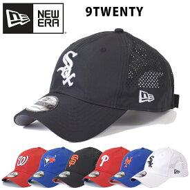 NEW ERA ニューエラ 920 メッシュキャップ メッシュ キャップ 帽子 サイズ調整可能 メジャーリーグ 大人 9twenty mesh cap