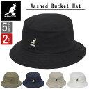 カンゴール KANGOL バケット ハット ロゴ 帽子 WASHED BUCKET HAT ロゴハット LOGO CAP アメカジ ブランド ウォッシュ…