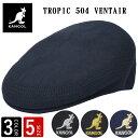 カンゴール KANGOL ハンチング TROPIC 504 VENTAIR メンズ レディース 豊富なサイズ M L XL XXL 代理店商品 夏 サマー 帽子
