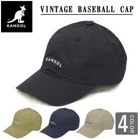 カンゴール KANGOL ナイロン ロゴ キャップ 帽子 ローキャップ ソフトキャップ ロゴキャップ LOGO CAP アメカジ ブランド ウォッシュ キャップ