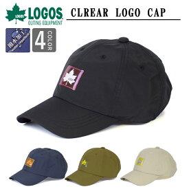 LOGOS ロゴス レディース 撥水加工キャップ 帽子 ナイロン キャップ アウトドア ロゴキャップ ブランド キャンプ