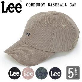 LEE リー コーデュロイ キャップ 帽子 キャップ ローキャップ コーディロイ ソフトキャップ アメカジ lee ブランド レディース メンズ