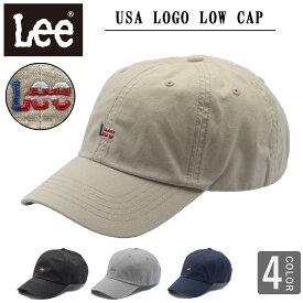 LEE リー ローキャップ キャップ 帽子 星条旗 USA ロゴ ロー ソフトキャップ アメカジ lee ブランド レディース メンズ