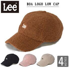 LEE リー ボア ロゴ キャップ もこもこ ボアキャップ ロゴキャップ かわいい レディース 大人 親子コーデ lee