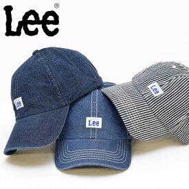 LEE リー デニム キャップ 帽子 キャップ ローキャップ ソフトキャップ アメカジ lee ブランド