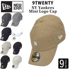 NEW ERA ベースボールキャップ キャップ 帽子 ロゴ スモールロゴ ニューエラ NY YANKEES ヤンキース 9TWENTY 920
