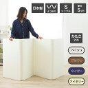 ◆送料無料◆硬め 厚さ5cm 95ニュートン 三つ折り から 四つ折り に リニューアル して さらに 収納 便利 日本製 ウ…
