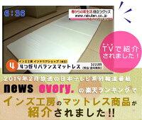 newsevery