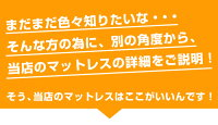 セミダブルサイズ3つ折り折りたたみマットレスネイビーウレタン厚さ4cm幅140cm95ニュートン【硬さ均一ふつう】【圧縮梱包出荷】軽量日本製三つ折りダブルsemidoubleSDmattress