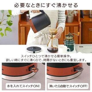 ケトル電気おしゃれ電気ケトルBLIKE-D1000-B送料無料コーヒー保温湯沸し湯沸かしポット湯沸かし器やかん電気ポットポットかわいいデザインケトル紅茶ティーコーヒー珈琲茶お茶熱湯ブラックアイリスオーヤマ