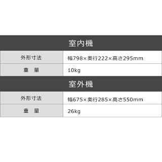 【エントリーでP3倍】《最安挑戦》エアコン6畳2.2kWアイリスオーヤマIHF-2204Gルームエアコンクーラー室内機室外機リモコン冷暖房冷房冷房器具冷房対策暖房暖房器具タイマー除湿夏シンプルおしゃれ工事なし内部洗浄機能左右自動ルーバー搭載