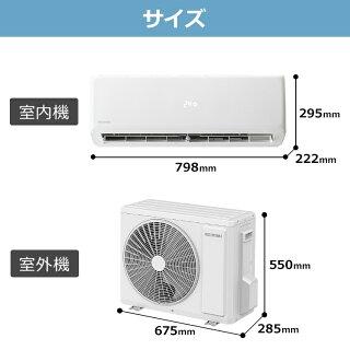 エアコン6畳2.2kWアイリスオーヤマIHF-2204Gルームエアコンクーラー室内機室外機リモコン冷暖房冷房冷房器具冷房対策暖房暖房器具タイマー除湿夏シンプルおしゃれ工事なし内部洗浄機能左右自動ルーバー搭載