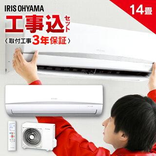 ルームエアコン4.0kWエアコン暖房冷房エコクーラーエアコンリビングダイニング子ども部屋空調除湿タイマー内部洗浄機能自動内部洗浄工事付き【標準取付工事費込】エアコン14畳省エネ