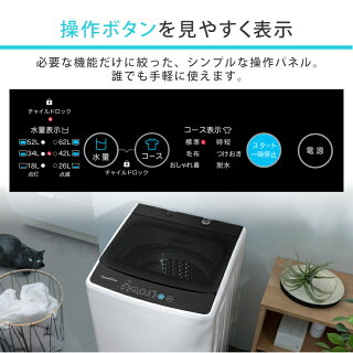 洗濯機一人暮らし7kgGrand-Line全自動洗濯機GLW-70W送料無料7キロ小型洗濯機全自動ミニ洗濯機小型洗濯ひとり暮らし新生活単身赴任ホワイトA-Stage【D】