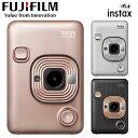 チェキ 本体 チェキハイブリッドインスタントカメラ instax mini LiPlay HM1送料無料 チェキカメラ インスタントカメ…