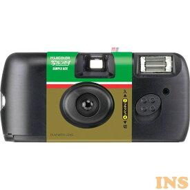 カメラ 写ルンです シンプルエース使い捨てカメラ 写るんです かめら FUJIFILM 富士フイルム 富士フィルム【D】