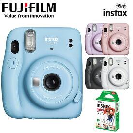 チェキmini11+10枚フィルムJP1チェキ カメラ 富士フイルム カメラ インスタントカメラ intax フイルム 富士フイルム ブルー ピンク グレー ホワイト パープル D