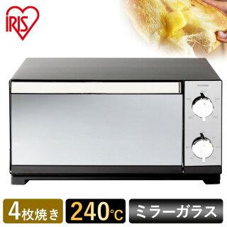 オーブントースタートースター小型4枚焼きミラーガラスミラー調オーブントースターアイリスオーヤマ