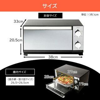 トースター4枚ミラー調オーブントースターPOT-413-B送料無料オーブントースターおしゃれコンパクト小型4枚焼き小型トースター4枚焼きトースターおしゃれトースタートーストパン焼きおしゃれ家電一人暮らし新生活キッチン家電調理家電アイリスオーヤマ