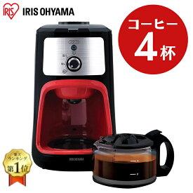 コーヒーメーカー ミル付き 全自動 全自動コーヒーメーカー IAC-A600おしゃれ アイリスオーヤマ コーヒーマシーン ミル付きコーヒーメーカー コーヒー 珈琲 保温 コンパクト お手入れ簡単 一人暮らし コーヒーミル ドリップ付き シンプル