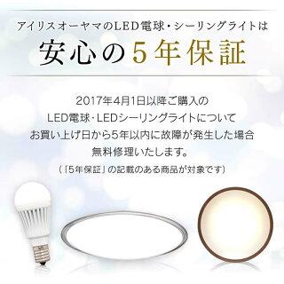 デザインペンダントライトメタルサーキットシリーズ浅型6畳調光PLM6D-ADWN・OウォールナットホワイトオークLEDペンダントライト6畳調光メタルサーキットLEDシーリングライトLEDライトシーリングライトLED照明LED照明アイリスオーヤマ
