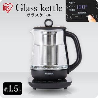 電気ポットお湯湯沸し湯沸かしゆわかし電気ケトル湯沸しやかん沸騰紅茶ティーコーヒー珈琲茶お茶沸かす熱湯電気ケトル(ガラス)温度調節付