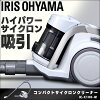 サイクロンクリーナーIC-C100-Wアイリスオーヤマ
