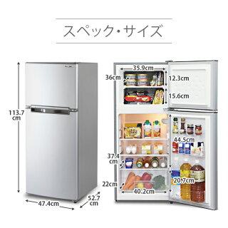 冷蔵庫118L2ドア冷凍冷蔵庫シルバー・ブラックWR-2118SL・BK送料無料冷蔵庫冷凍庫2ドア冷蔵庫一人暮らし単身用【D】
