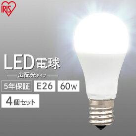 【4個セット】LED電球 E26 60W LDA7D-G-6T62P LDA7N-G-6T62P LDA7L-G-6T62P送料無料 電球 LED 電気 照明 LED照明 天井照明 照明器具 昼白色 電球色 昼光色 トイレ 玄関 廊下 脱衣所 クローゼット 省エネ 新生活 一人暮らし まとめ買い アイリスオーヤマ