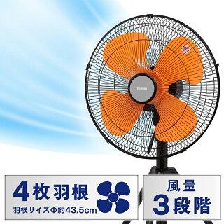 工業扇風機三脚型KF-431SE送料無料扇風機工業用扇風機工場扇冷風左右首振り首振り三脚4枚羽風量3段階大型工場工業業務用オフィス業務用扇風機三脚型扇風機夏強力アイリスオーヤマ