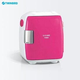 《クーポン利用で150円OFF》冷蔵庫 小型 5.5L 2電源式コンパクト電子保冷保温ボックスD-CUBE S HR-DB06GY・HR-DB06P小型冷蔵庫 1ドア おしゃれ 静音 スリム 新品 単身 ひとり暮らし 一人暮らし サイズ 小さい ミニ ミニ冷蔵庫 保冷庫 保温庫 ペットボトル TWINBIRD