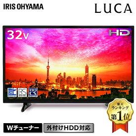 テレビ 32型 LT-32A320送料無料 液晶テレビ 32インチ 大型 ハイビジョンテレビ デジタルテレビ 液晶 デジタル ハイビジョン リモコン 2K ブラック ダブルチューナー 地デジ BS CS アイリス アイリスオーヤマ