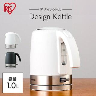 電気ケトル電気ポットお湯湯沸し湯沸かしゆわかし電気ケトル湯沸しやかん沸騰紅茶ティーコーヒー珈琲茶お茶沸かす熱湯デザインケトルIKE-D1000-WIKE-D1000-Bホワイトブラックアイリスオーヤマ
