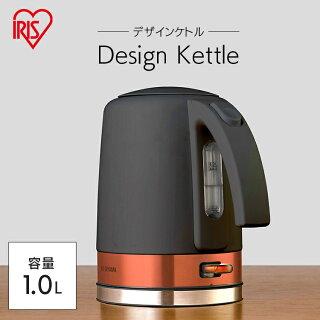 デザインケトル電気ケトル電気ポットお湯湯沸し湯沸かしゆわかし電気ケトル湯沸しやかん沸騰茶お茶沸かす熱湯電気ケトルブラックBLIKE-D1000-Bアイリスオーヤマ
