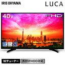 テレビ 40型 LT-40A420送料無料 液晶テレビ 40インチ 大型 ハイビジョンテレビ フルハイビジョンテレビ デジタルテレ…