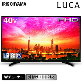 テレビ 40型 LT-40A420送料無料 液晶テレビ 40インチ 大型 ハイビジョンテレビ フルハイビジョンテレビ デジタルテレビ 液晶 デジタル ハイビジョン VAパネル 2K ダブルチューナー 地デジ BS CS アイリスオーヤマ