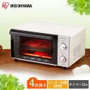 オーブントースター EOT-1203C送料無料 あす楽 オーブン トースター 小型 4枚 食パン トースト パン パンくずトレー …