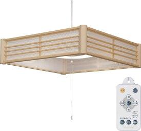 《クーポン利用で150円OFF》ペンダントライト 6畳 LED 天井照明 PLM6DL-KG PLM6DL-SK和風 天井照明器具 調光調色 和室 和風ペンダントライト リモコン LED 照明 シーリングライト LEDシーリングライト おしゃれ ダークブラウン リビング キッチン 寝室 アイリスオーヤマ