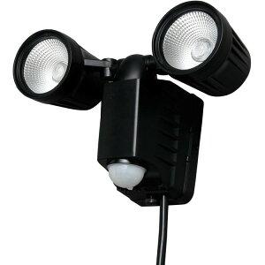 センサーライト 屋外 AC式センサーライト 2灯式 2個セット LSL-ACTN-800D送料無料 防犯ライト 防犯センサー 防犯センサーライト 人感センサーライト LED 防犯 LEDライト センサー 屋外センサーライ