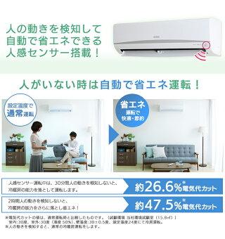 ≪送料無料≫【取付工事無】エアコン2.2kW(Wifi+人感センサー)IRA-2201W(室内ユニット)+IRA-2201WZ(室外ユニット)アイリスオーヤマ